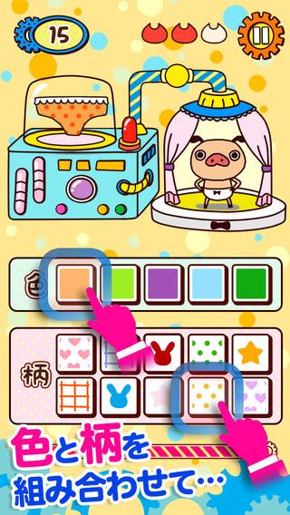 パンパカオートクチュール~パンパカくんのパンツを作るかわいいゲーム~