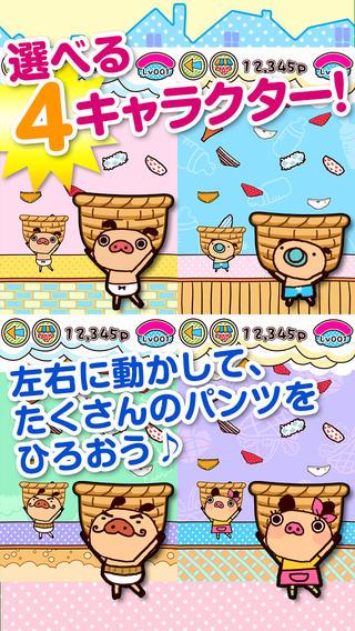 パンツひろい~パンパカくんのパンツをキャッチ!カワイイタップゲーム~