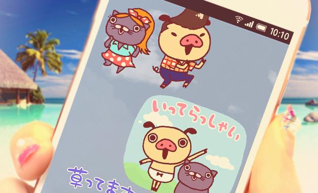 新作LINEスタンプ 『踊る夏のパンパカパンツ』が発売!