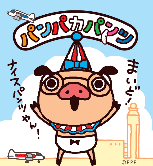 関空夏まつりでパンパカパンツオリジナルステッカープレゼント!