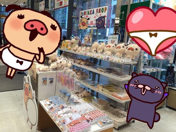 新宿マルイアネックスにパンパカくんが登場!