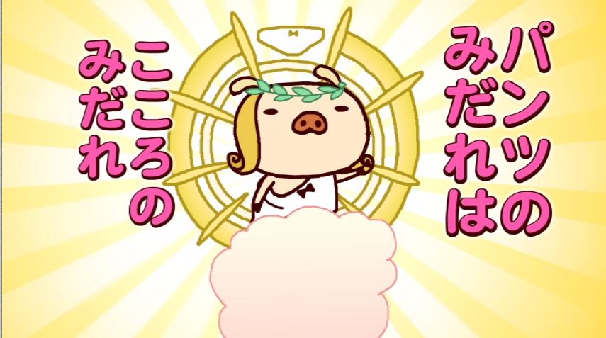 パンパカパンツ×都内屋外ビジョン放映スタート !!