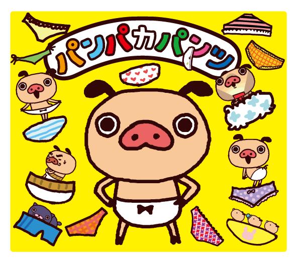 11月3日,未来屋書店富士南店でイベント開催決定!