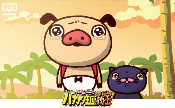 12月26日(土)~1月8日(金)イオンシネマ天童でえいが再上映&パンパカくんが遊びに来るよ!