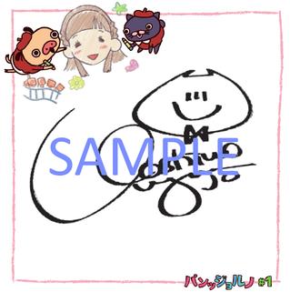 サインtr_sample.pngのサムネイル画像