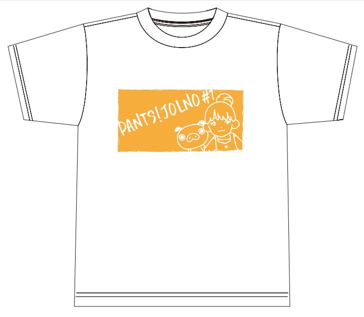 「パンッジョルノ#1」オリジナルデザインのTシャツ期間限定で発売決定!