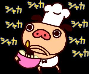 「ゆかいに踊れパンパカ♪しゃべるスタンプ」が発売!!