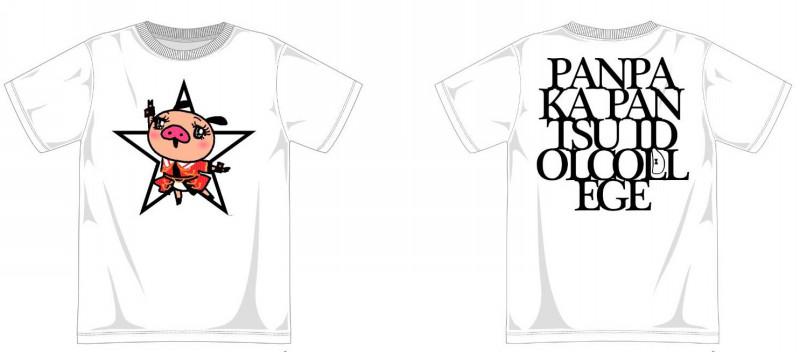 『アイドルカレッジ』のLIVEグッズに『パンパカパンツ』とのコラボスペシャルTシャツが登場!