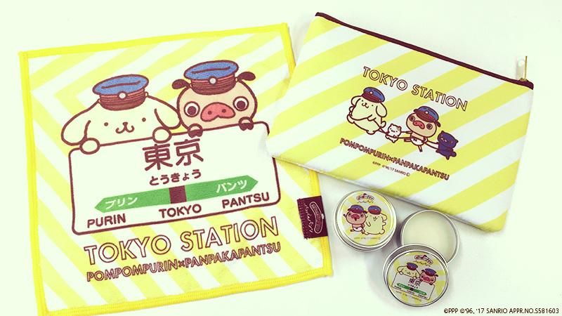 「パンパカパンツ×ポムポムプリン」東京駅ショップオリジナルのグッズ登場!