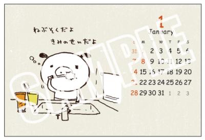 カレンダー+SAMPLE01.png