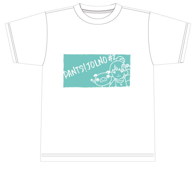 「パンッジョルノ#2」オリジナルデザインのTシャツ期間限定で注文受付中!