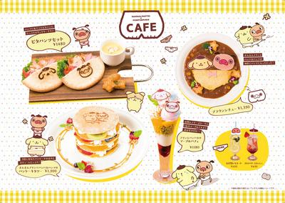 ppcafe_1806-02.jpg