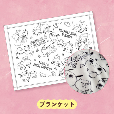 パンパカ2020福袋告知用画像04.jpg