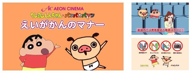 しんぱんキービジュアル.jpg