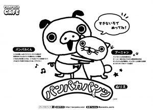 ランチョンマット裏-300x216.jpg