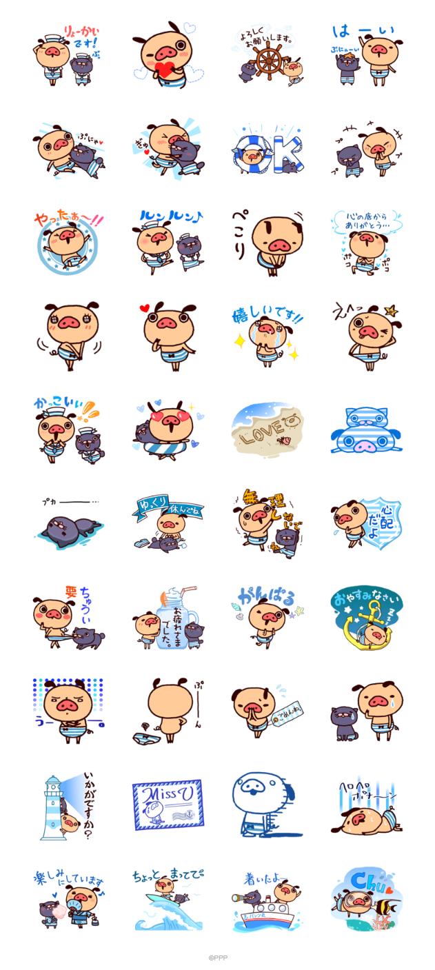 screencapture-store-line-me-stickershop-product-14523-ja-2019-05-30-15_10_30.png